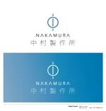 zatumuさんの金属加工業のロゴへの提案