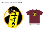 cho_biさんのユニホームのロゴ製作への提案