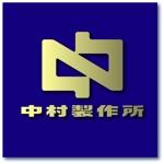keishi0016さんの金属加工業のロゴへの提案