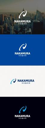 tanaka10さんの金属加工業のロゴへの提案
