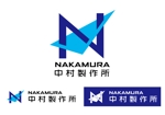 TetsuyaKanayamaさんの金属加工業のロゴへの提案