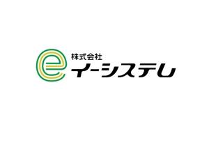 Takeylicoさんのコンテンツ制作会社 株式会社イーシステムのロゴへの提案