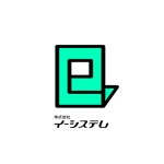 smoozeeさんのコンテンツ制作会社 株式会社イーシステムのロゴへの提案
