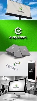 katsu31さんのコンテンツ制作会社 株式会社イーシステムのロゴへの提案