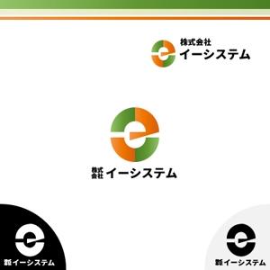 heart_of_mindさんのコンテンツ制作会社 株式会社イーシステムのロゴへの提案