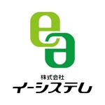 asuoasuoさんのコンテンツ制作会社 株式会社イーシステムのロゴへの提案