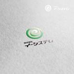 doremidesignさんのコンテンツ制作会社 株式会社イーシステムのロゴへの提案