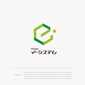 mg_webさんのコンテンツ制作会社 株式会社イーシステムのロゴへの提案