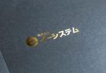 sachiko15さんのコンテンツ制作会社 株式会社イーシステムのロゴへの提案