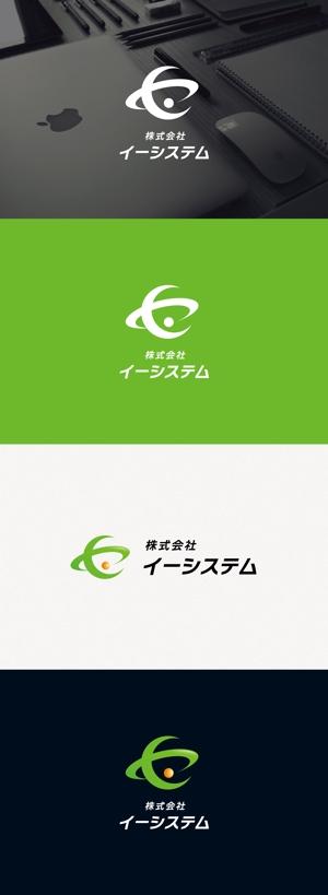 tanaka10さんのコンテンツ制作会社 株式会社イーシステムのロゴへの提案