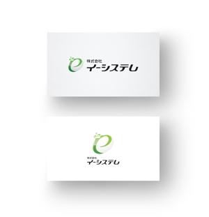 tobiuosunsetさんのコンテンツ制作会社 株式会社イーシステムのロゴへの提案