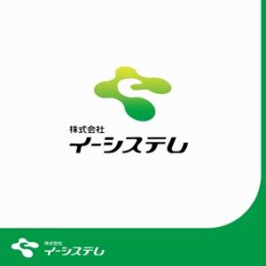 Morinohitoさんのコンテンツ制作会社 株式会社イーシステムのロゴへの提案