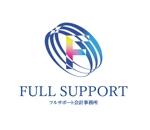 Fivestar-managementさんの税理士法人を運営する本社ロゴへの提案