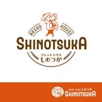 パン屋「BREAD HOUSE SHINOTSUKA しのつか」のロゴへの提案