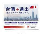 m_bunkoさんの日本で開催される海外ビジネス展示会向けのポスターデザイン作成への提案