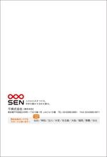 yamaguchi_adさんの年賀状のデザインへの提案