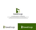 hope2017さんの不動産・設計業「株式会社東和不動産一級建築士事務所」のロゴへの提案
