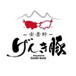 fukumitaka2018さんの高級豚肉「安曇野げんき豚」の商品ロゴへの提案
