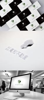 katsu31さんの不動産・設計業「株式会社東和不動産一級建築士事務所」のロゴへの提案