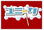 macaronさんのユニホームのロゴ製作への提案