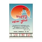 tomo_acuさんの年賀状のデザインへの提案