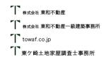 AkihikoMiyamotoさんの不動産・設計業「株式会社東和不動産一級建築士事務所」のロゴへの提案
