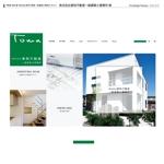 kzdesignさんの不動産・設計業「株式会社東和不動産一級建築士事務所」のロゴへの提案