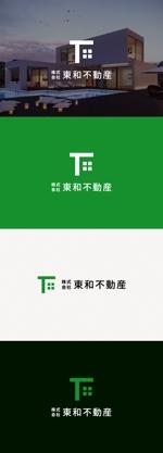 tanaka10さんの不動産・設計業「株式会社東和不動産一級建築士事務所」のロゴへの提案