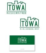 serve2000さんの不動産・設計業「株式会社東和不動産一級建築士事務所」のロゴへの提案