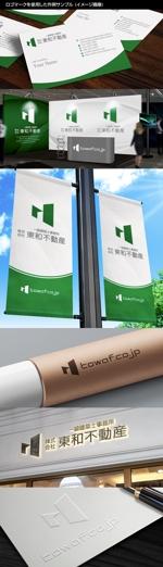 kinryuzanさんの不動産・設計業「株式会社東和不動産一級建築士事務所」のロゴへの提案