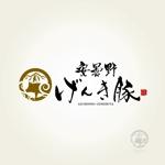 yoshidadaさんの高級豚肉「安曇野げんき豚」の商品ロゴへの提案