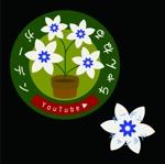 ガーデニング系youtube「ガーデンちゃんねる」タイトルロゴデザインへの提案