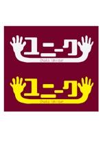 aligemiさんのユニホームのロゴ製作への提案