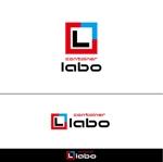 ispd51さんのコンテナを利用した建築物施工のコンテナラボ株式会社のロゴへの提案