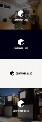 tanaka10さんのコンテナを利用した建築物施工のコンテナラボ株式会社のロゴへの提案