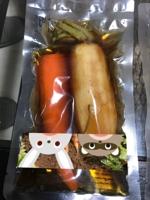 STUDIO_JUNさんの漬物を包む包装紙デザイン(大根&人参)への提案