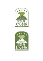 Guymoquetさんの高級豚肉「安曇野げんき豚」の商品ロゴへの提案