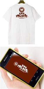 saiga005さんの高級豚肉「安曇野げんき豚」の商品ロゴへの提案