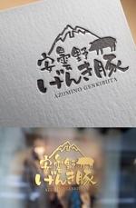 ns_worksさんの高級豚肉「安曇野げんき豚」の商品ロゴへの提案