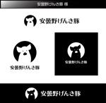 FISHERMANさんの高級豚肉「安曇野げんき豚」の商品ロゴへの提案