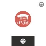 holy245さんの高級豚肉「安曇野げんき豚」の商品ロゴへの提案
