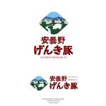 Watanabe_Designさんの高級豚肉「安曇野げんき豚」の商品ロゴへの提案