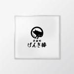 hiradateさんの高級豚肉「安曇野げんき豚」の商品ロゴへの提案