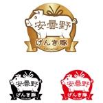 anne_coさんの高級豚肉「安曇野げんき豚」の商品ロゴへの提案