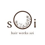 aco_appleさんの!!大募集!! hairworks soi のロゴコンペ☆☆☆への提案