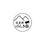 tya9783さんの高級豚肉「安曇野げんき豚」の商品ロゴへの提案