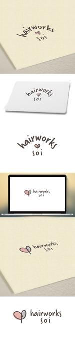 cozzyさんの!!大募集!! hairworks soi のロゴコンペ☆☆☆への提案