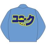 pontaxさんのユニホームのロゴ製作への提案