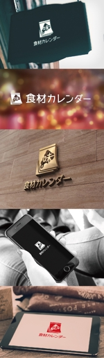 katsu31さんの北海道の食品通販サイト  ロゴへの提案