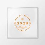 テイクアウトのフレッシュスムージー専門店のロゴへの提案